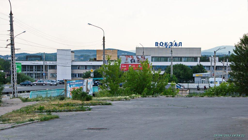 Вокзал станции Миасс-1, Миасс