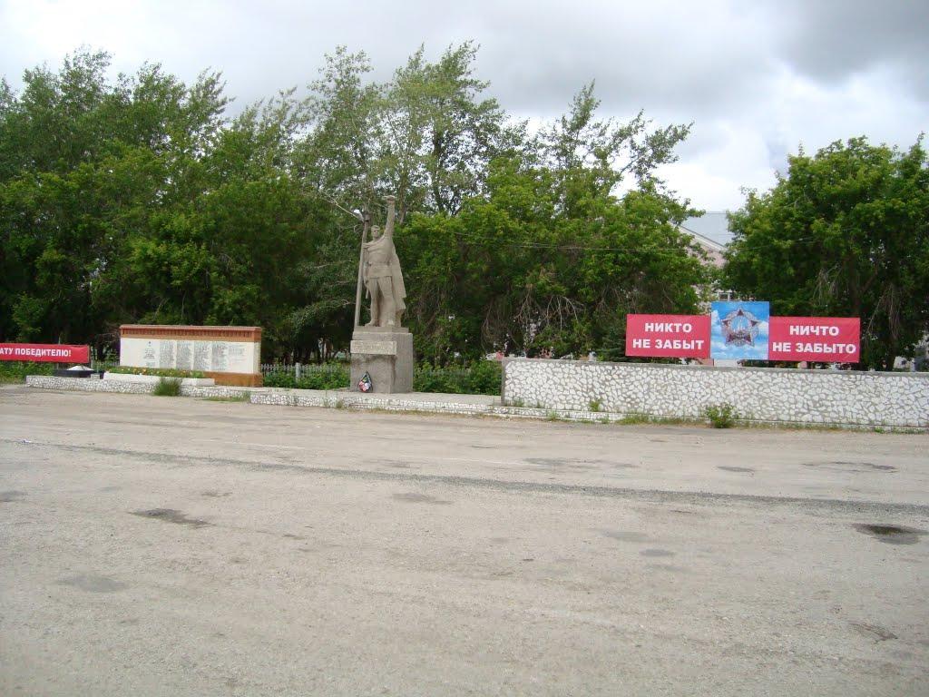 центральная площадь, Октябрьское