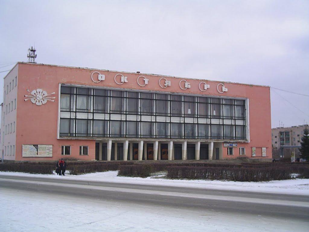 Кинотеатр Октябрь, Пласт