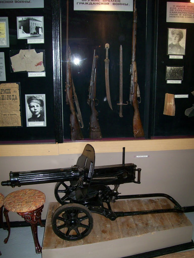 "Пулемёт «Максим» (Саткинский музей) / The machinegun ""Maxim"" (museum), Сатка"