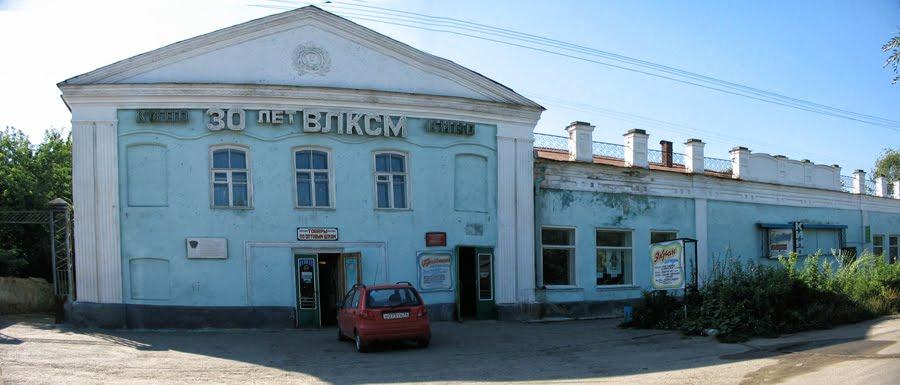 Кинотеатр 30 лет ВЛКСМ. 1999 год, Троицк