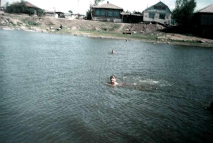 река Уй, Уйское