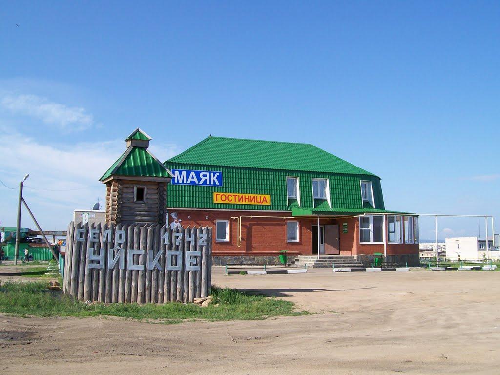 Село Уйское, 1742 / The Ujskoe, 1742, Уйское