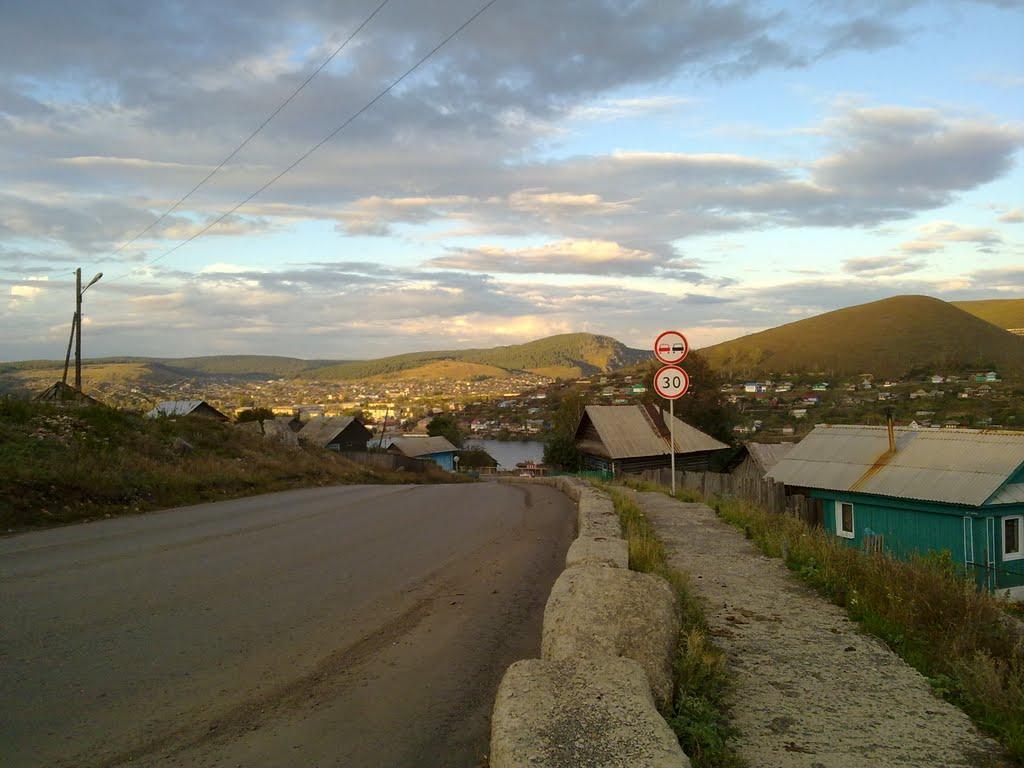 Усть-Катав, Усть-Катав