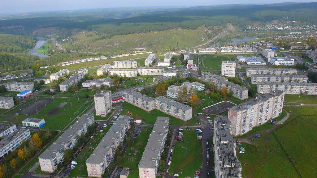 МКР-2, Усть-Катав