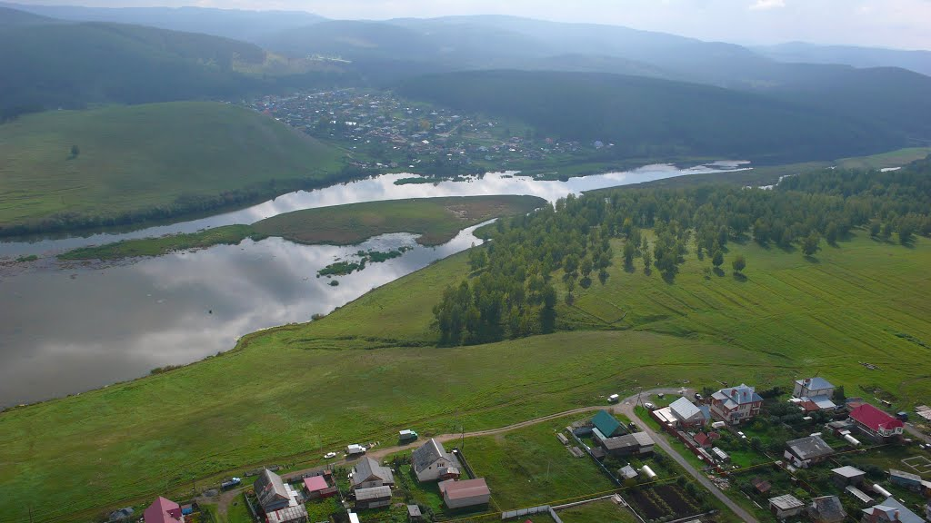 Паранино, Усть-Катав