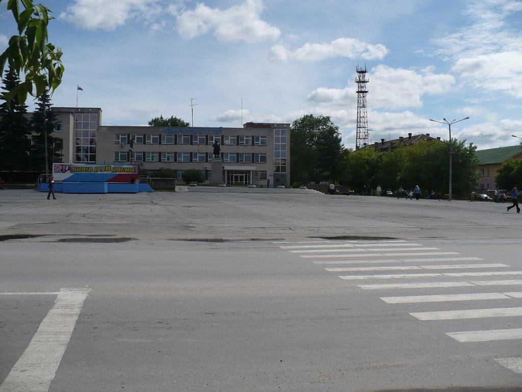 Площадь, Чебаркуль