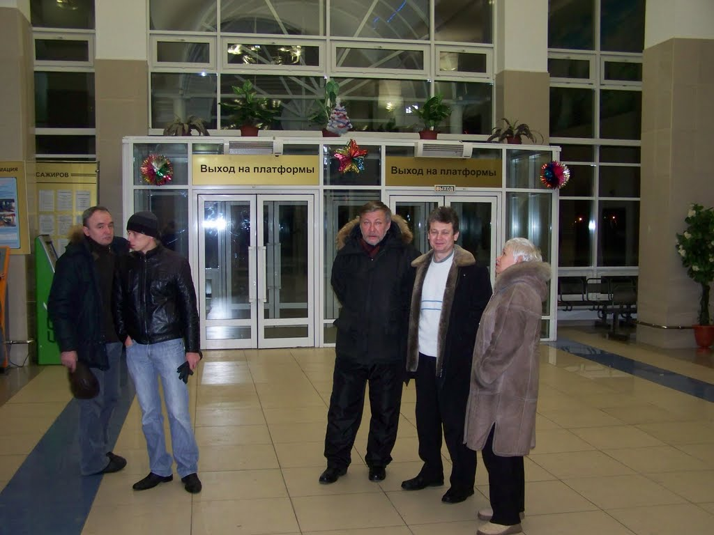 Вокзал, Чебаркуль