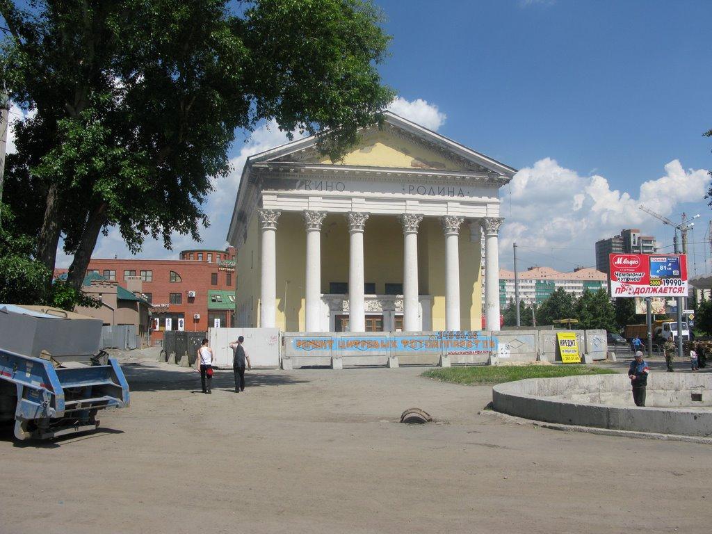 Кинотеатр Родина. (Июнь) // www.abCountries.com, Челябинск