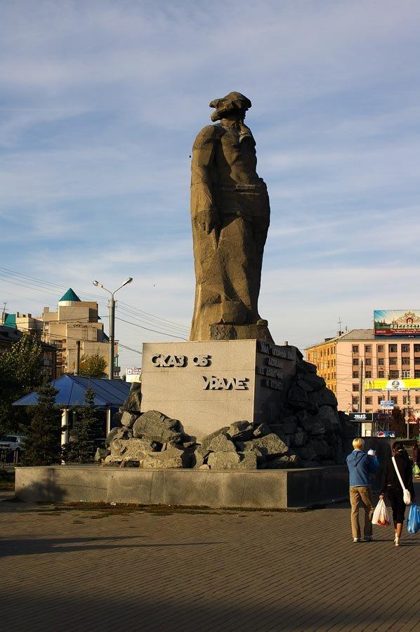 "Памятник ""Сказ об Урале"" на Привокзальной площади / Monument ""Tale about the Urals"" on Privokzalnaya square (06/10/2007), Челябинск"