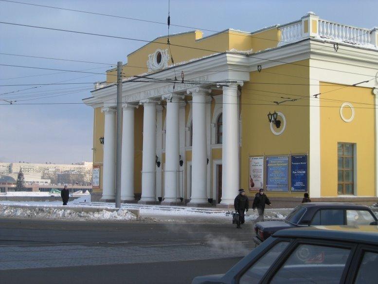 Филармония, Челябинск
