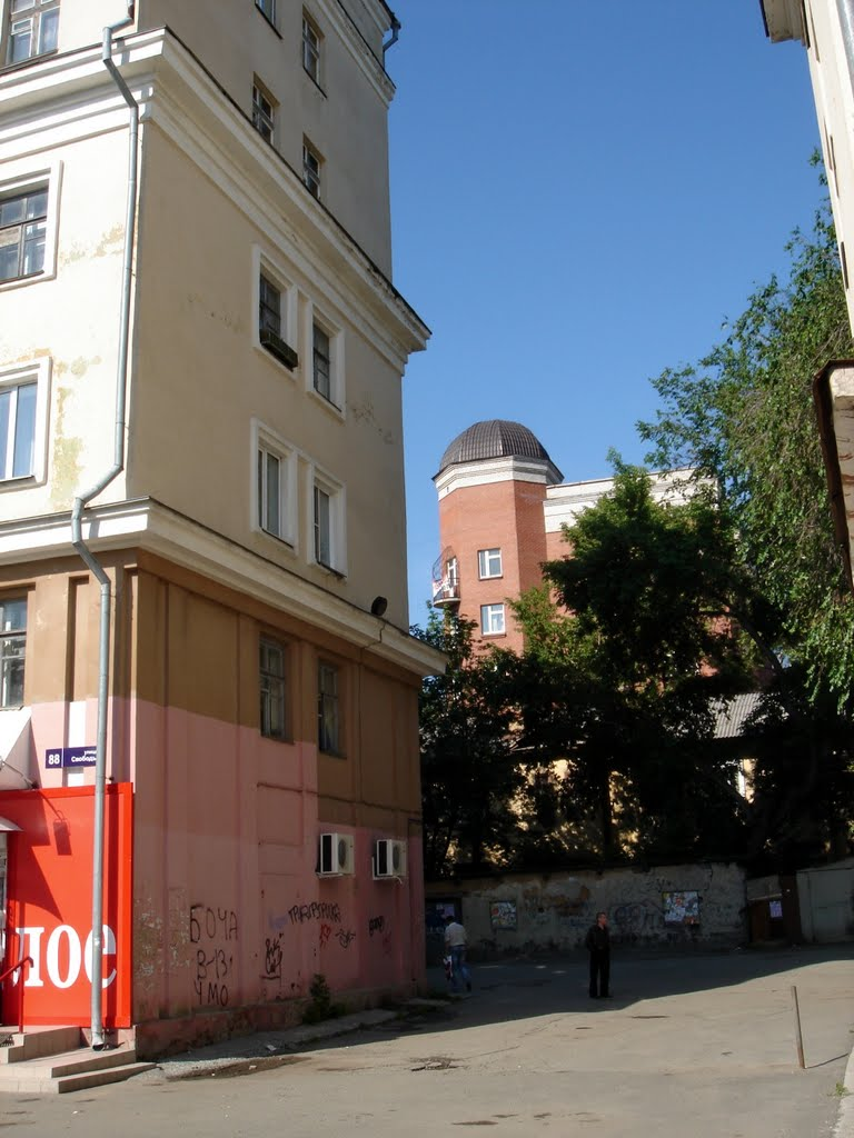 Moishes tower. משה מינרט, Челябинск
