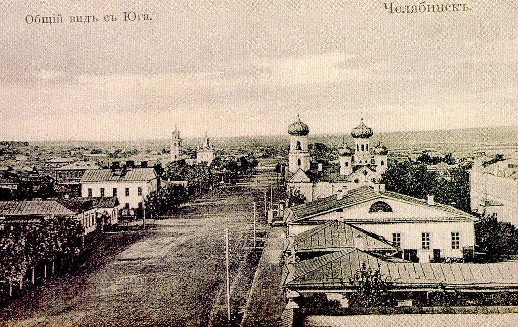 Улица Большая (Цвилинга), Челябинск