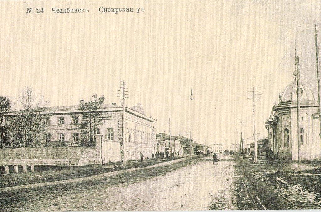 перекресток Сибирской (Труда) и Мастерской (Пушкина), Челябинск