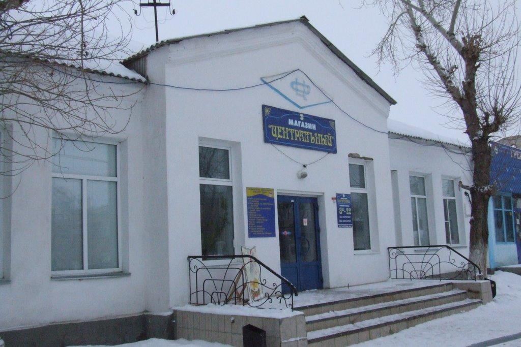 shop in Chesma, Чесма