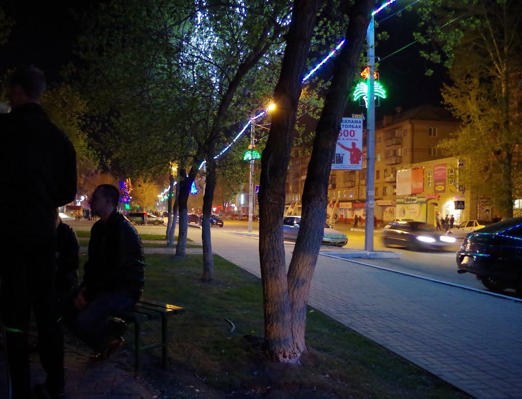 Вечерний Южник, Южно-Уральск
