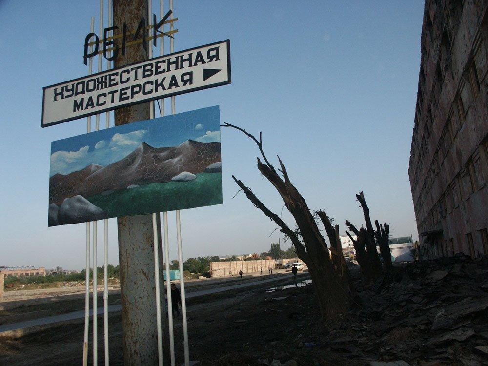 Groznyi, Chechnya, 2004, Грозный