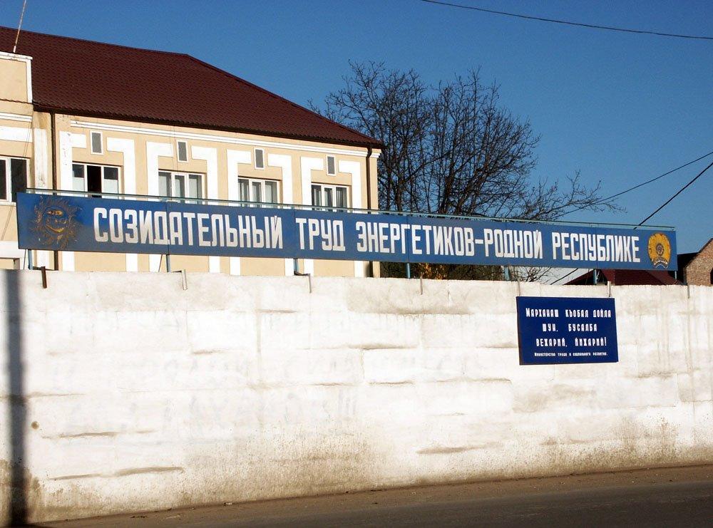 НУРЭНЕРГО, Groznyi, Chechnya, 2004, Грозный