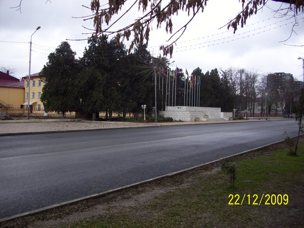 Gudermes City Center, Гудермез