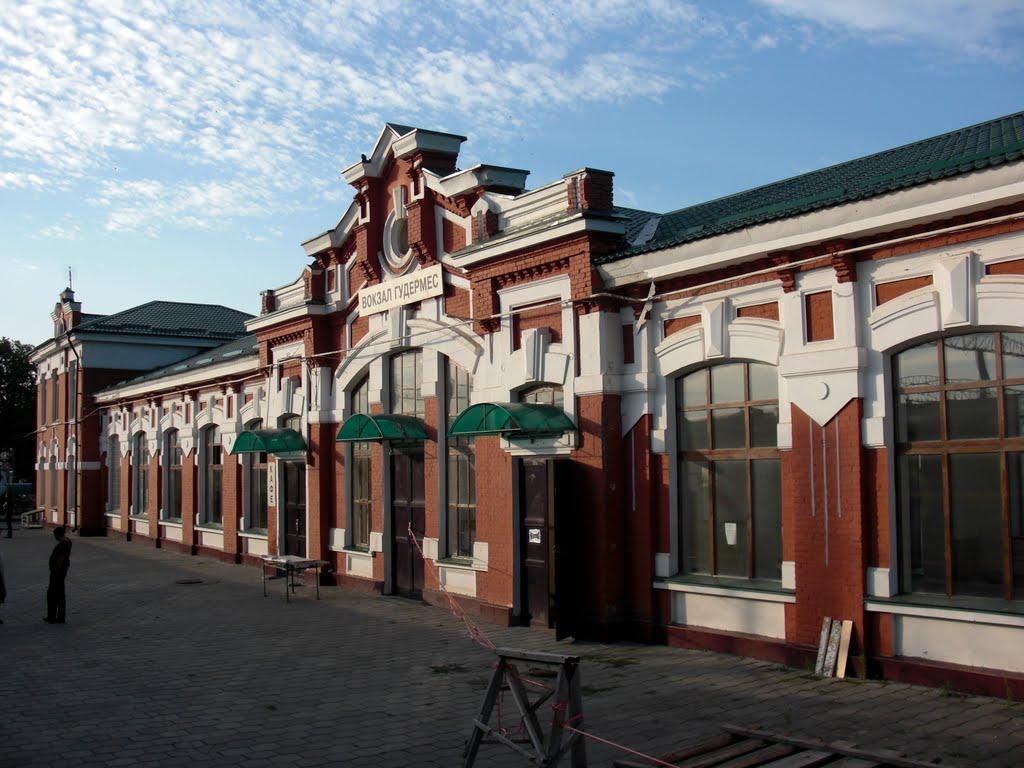 Вокзал Гудермес, Гудермез
