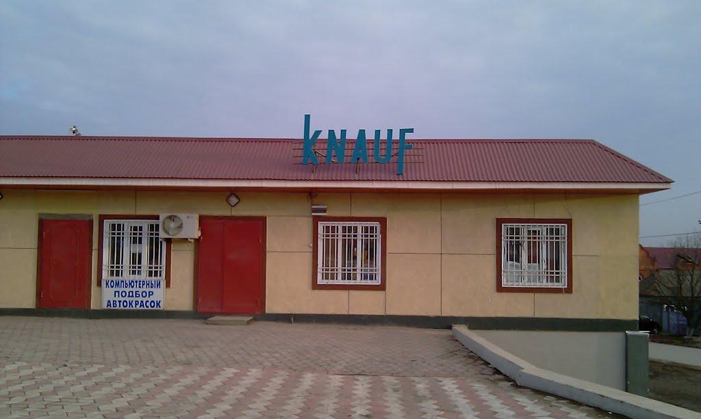 "Магазин ""KNAUF"", Гудермез"