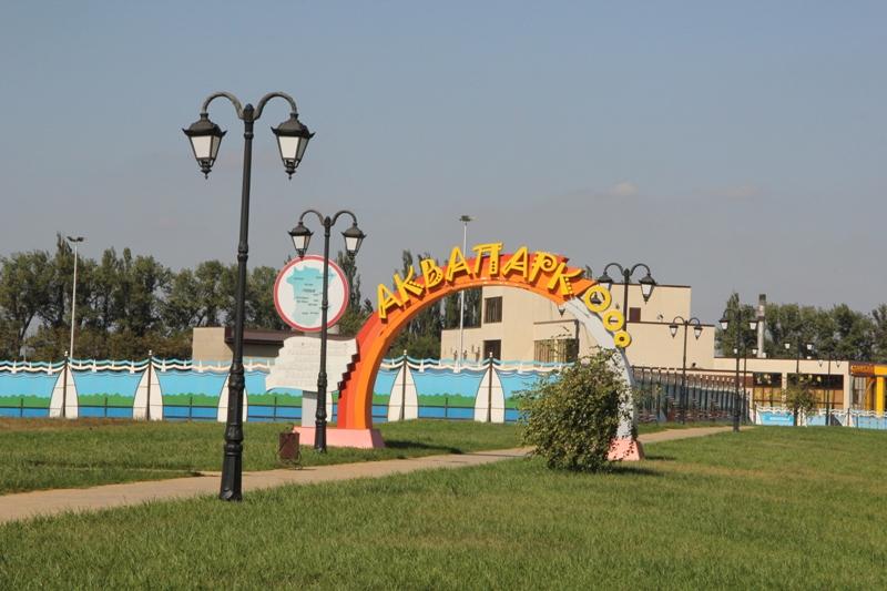 Гудермес. Аквапарк имени Зелимхана Кадырова, Гудермез