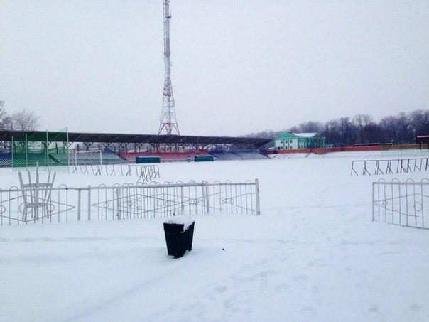 Стадион имени Р. Аушева, Назрань