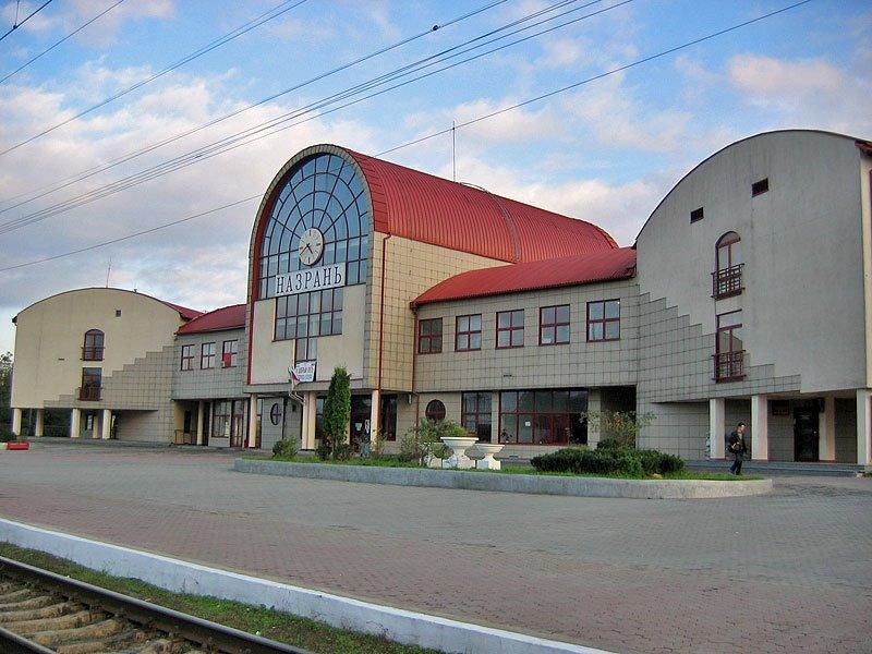 Вокзал Назрань, Назрань