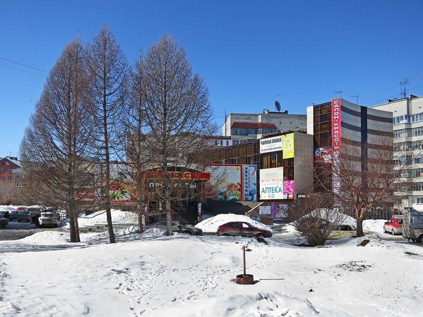 бизнес-центр, Советское