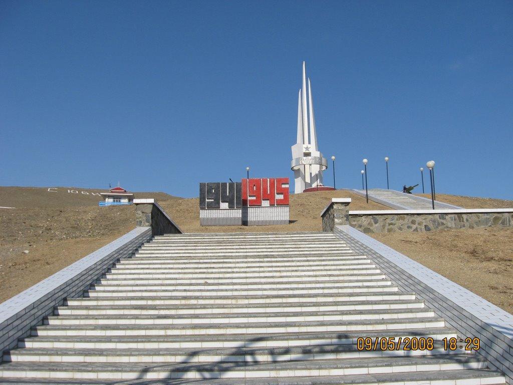 Мемориал Агинское, Агинское