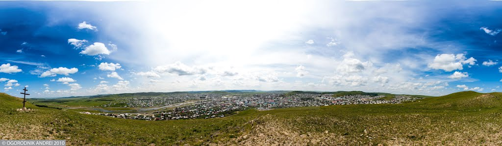 """Забайкальский край.Панорама """"Агинское.Вид от креста"""", Агинское"""