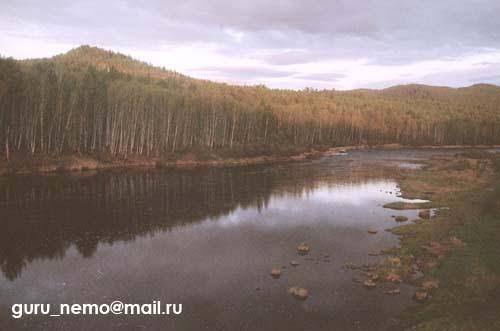 Река Амазар, Амазар