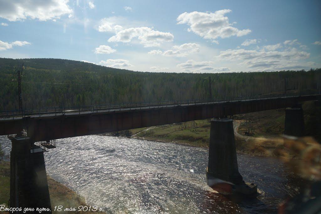 Железнодорожный мост через реку Амазар / Zheleznodorozhny Bridge through the river Amazar, Амазар