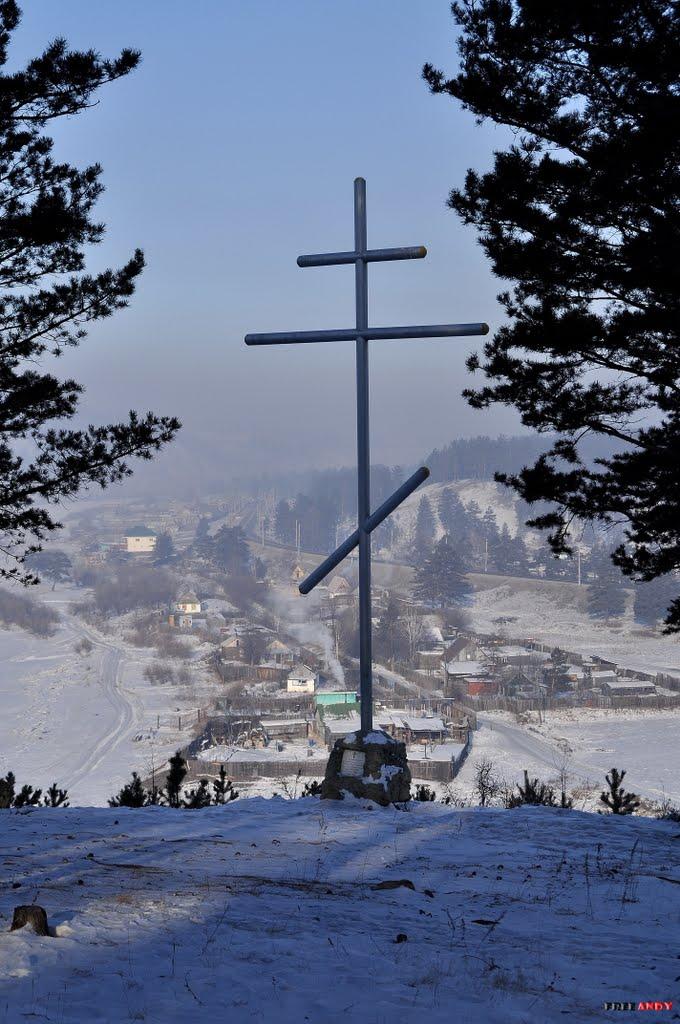 Поклонный крест над рекой..., Атамановка