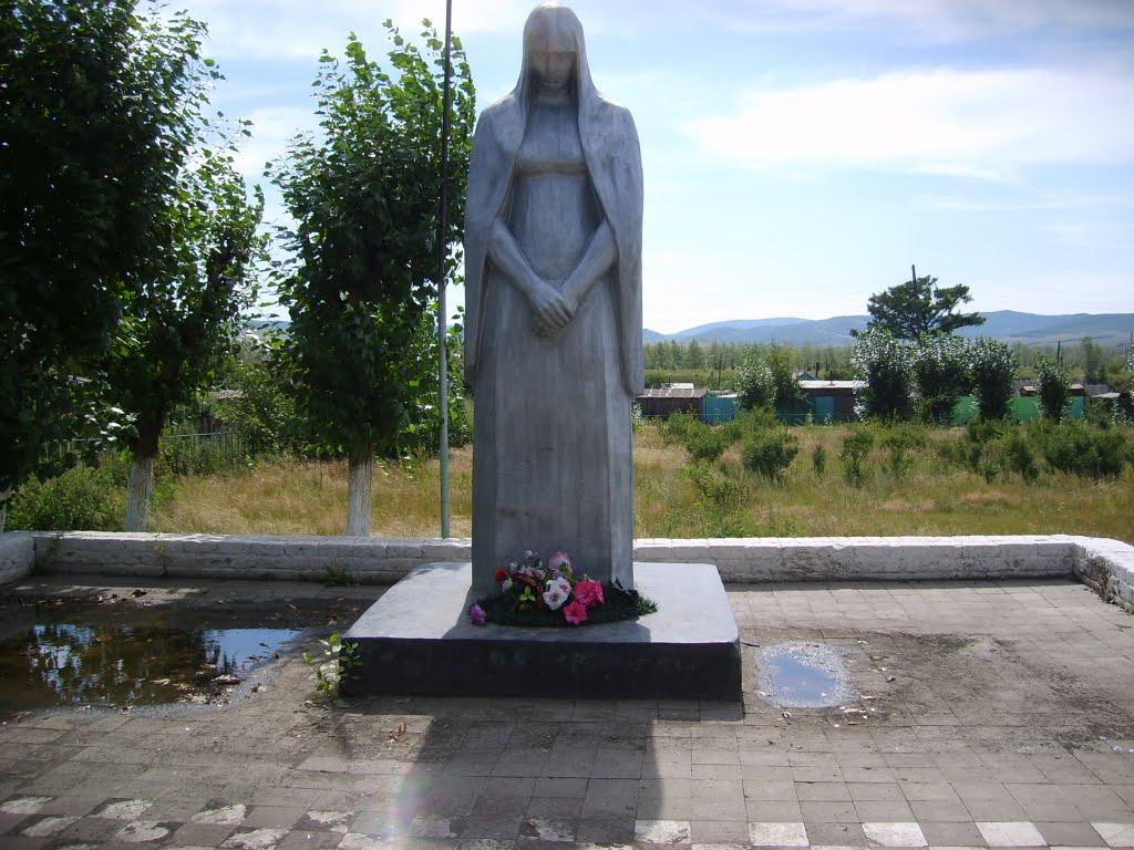 Памятник скорбящей Матери, Балей