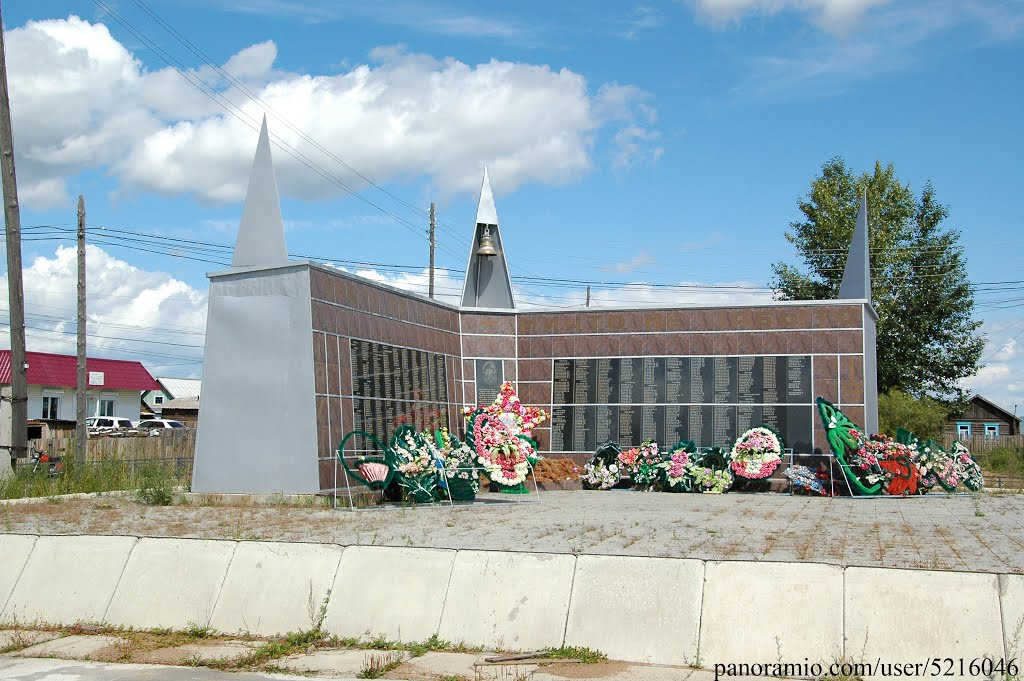 памятник солдатам Великой Отечественной Войны, Газимурский Завод