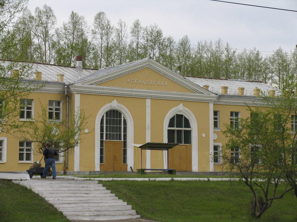 Станция Ксеньевская, Давенда