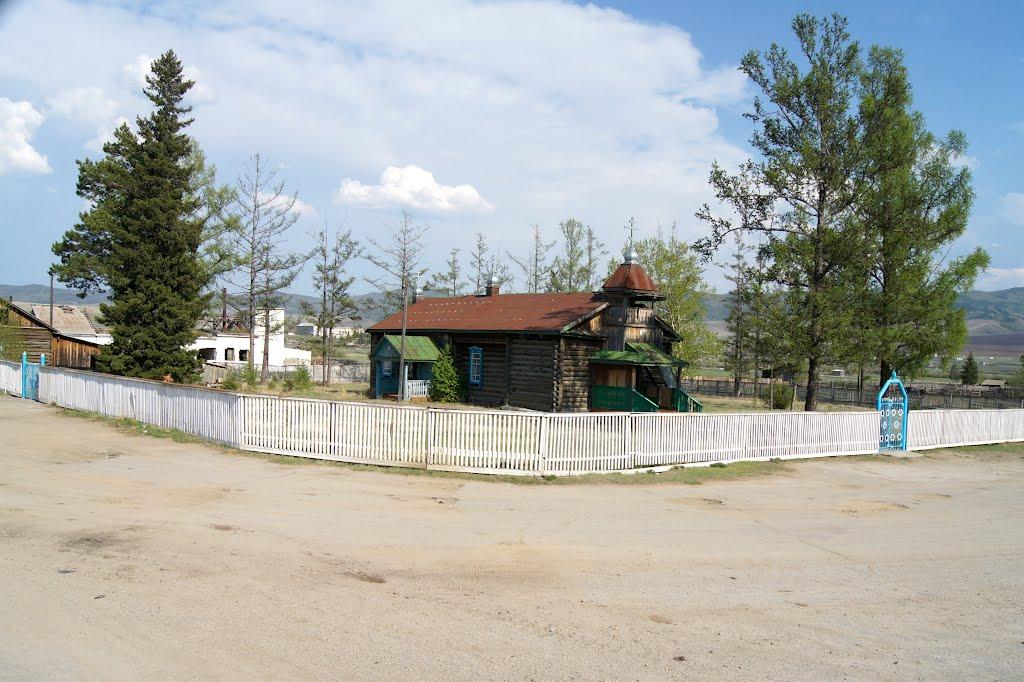 Урлукский Храм, Жиндо