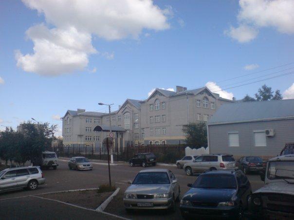 МОУ СОШ №1, Забайкальск