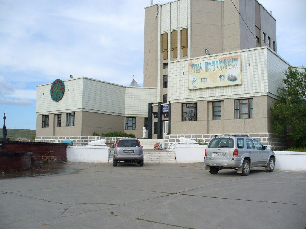 гостиница Кристалл, Забайкальск
