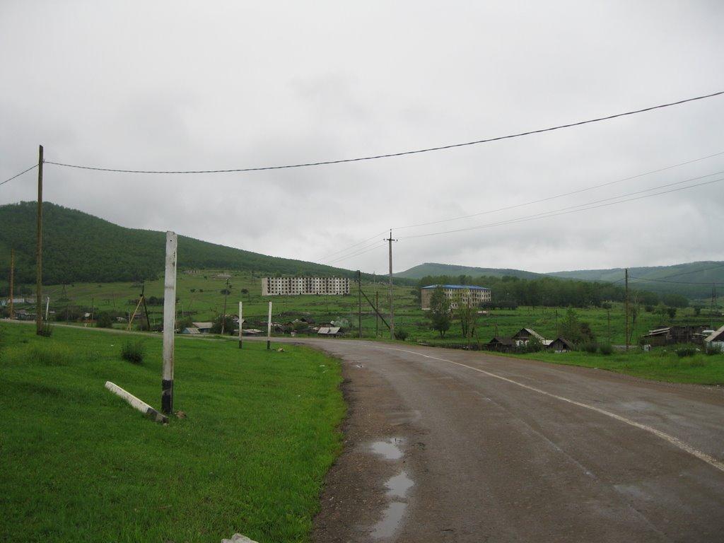 по дороге в городок, Калга