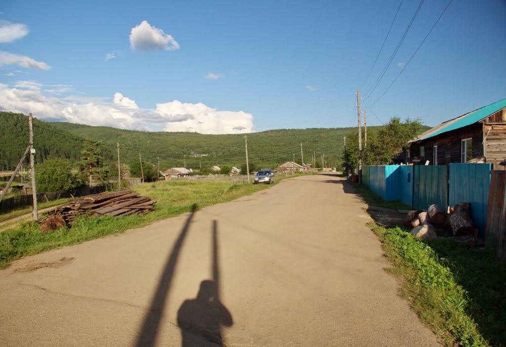 Улица Камчатская, Ключевский