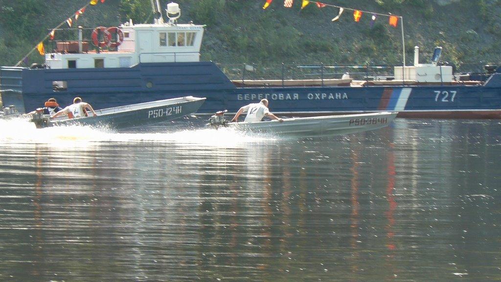 день ВМФ, Кокуй