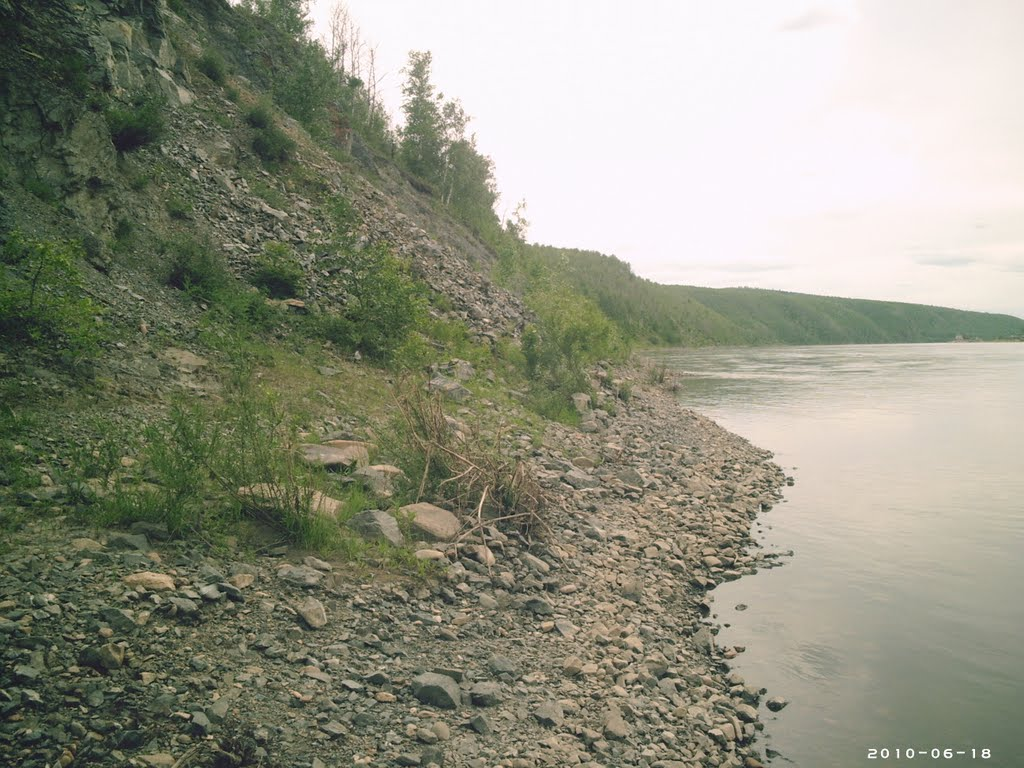Каменный берег, Кокуй