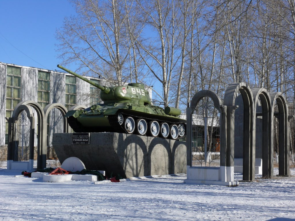 Памятник Воинам-забайкальцам, Краснокаменск