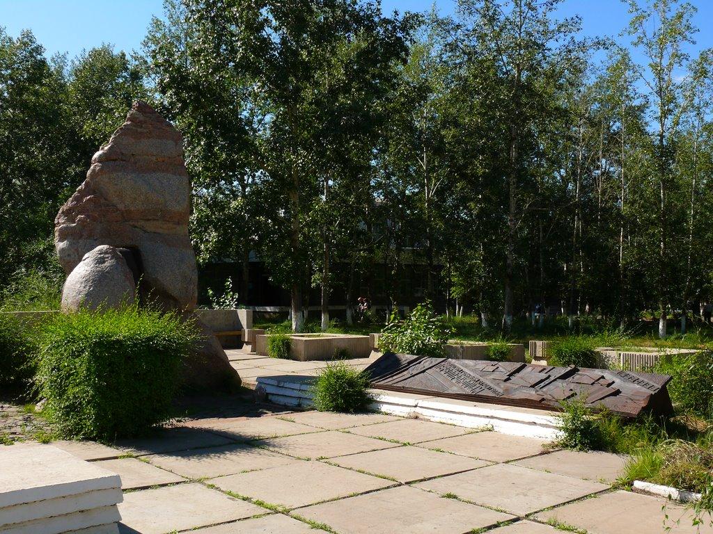 Памятник Первопроходцам, Краснокаменск