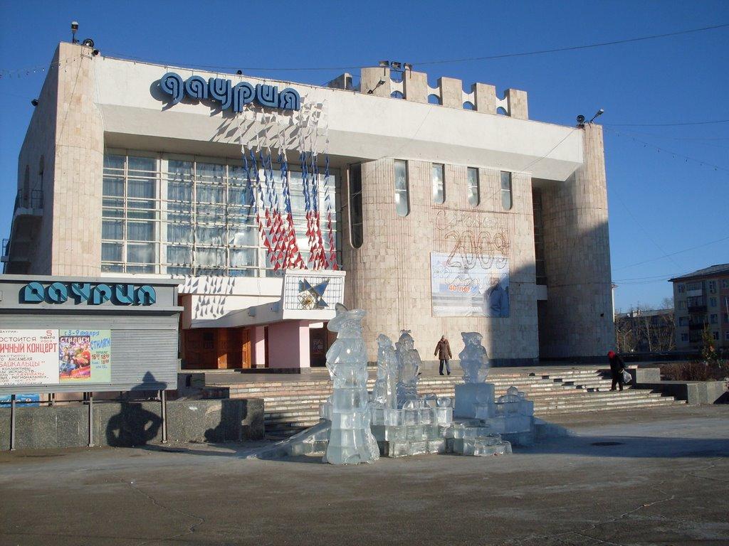 д.к. Даурия, Краснокаменск