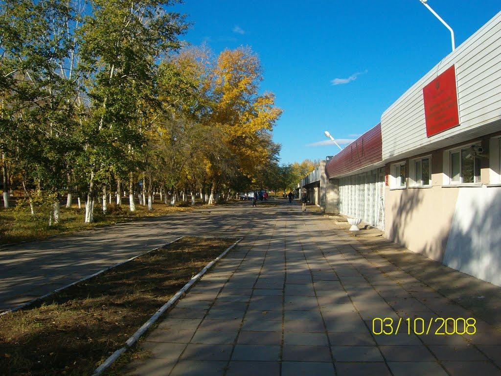 Проспект, Краснокаменск