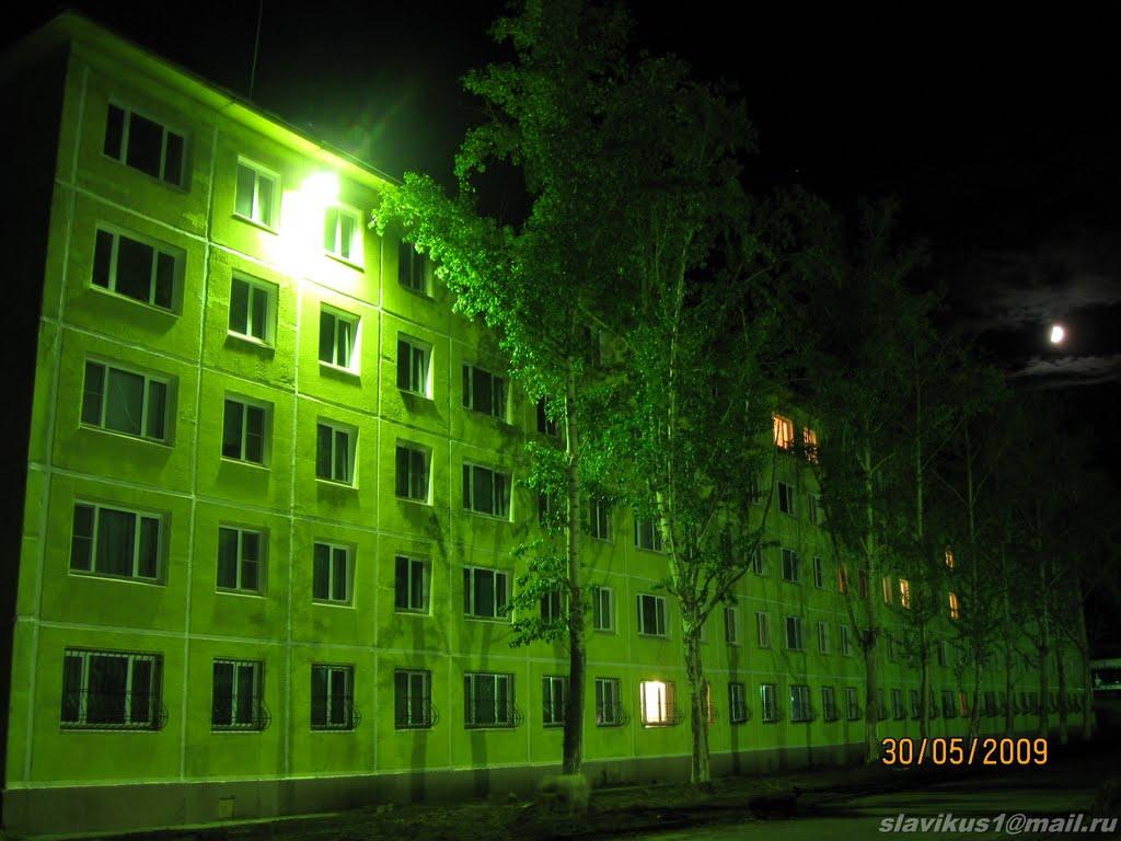 Дом молодых специалистов, Краснокаменск