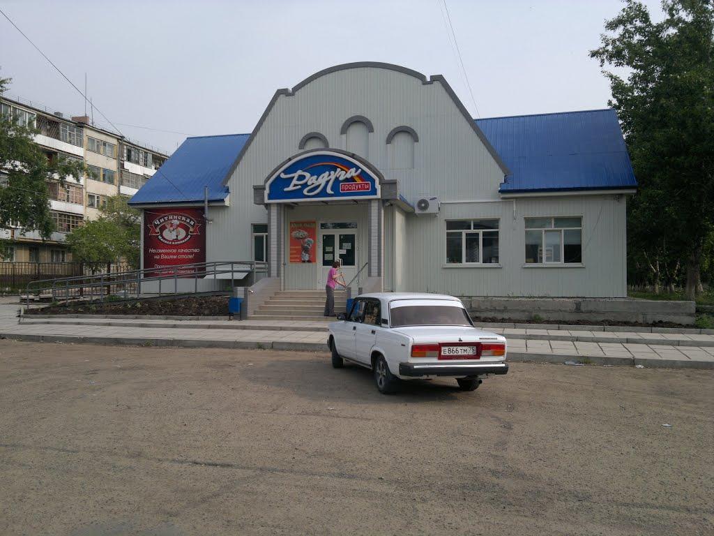 М. Радуга 6-й.jpg, Краснокаменск